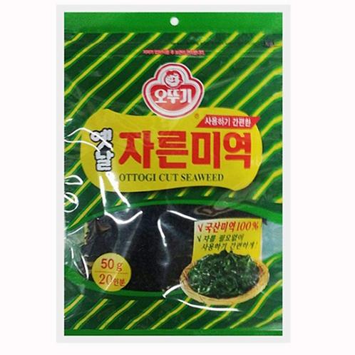 50g 옛날 자른미역 20인분 /Cut Seaweed