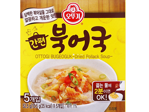 52.5g 북어국 / Bugeoguk Dried Pollack Soup