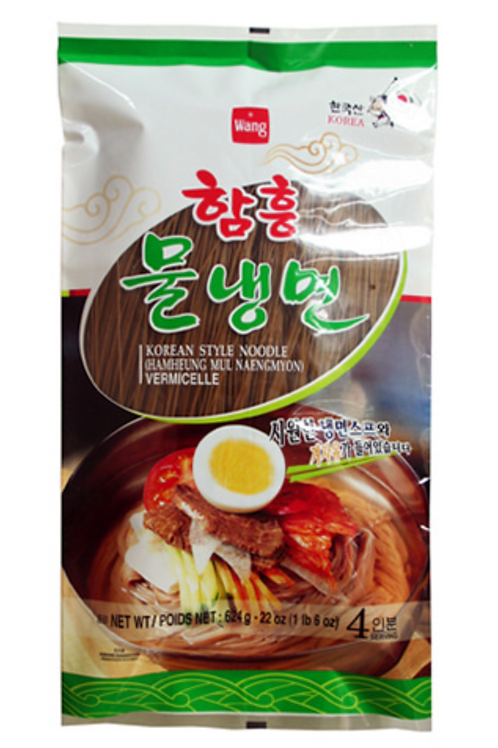 624 g | 왕 | 함흥 물냉면 | Cold Buckwheat Noodles With Chilled Broth