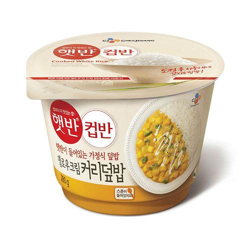 280g 컵반 옐로우크림커리덮밥 / Cupbahn Rice with Creamy Yellow Curry Sauce