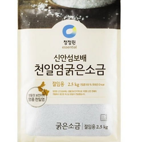 2.5kg 천일염 굵은소금 / Coarse Salt