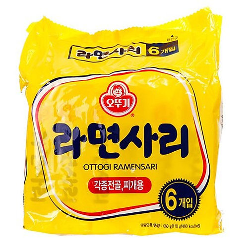 5Pack 오뚜기 라면사리/ Ottogi Instant Plain Noodles