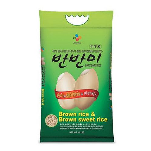 CJ 반반미 Brown and Brown Sweet Rice 15lb