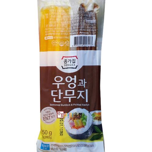 우엉과 단무지 / Seasoned Burdock & Pickled Radish