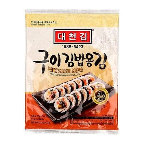 22g 10Sheets 대천김 구이김밥용김/Yaki Sushi Nori DAECHEONKIM