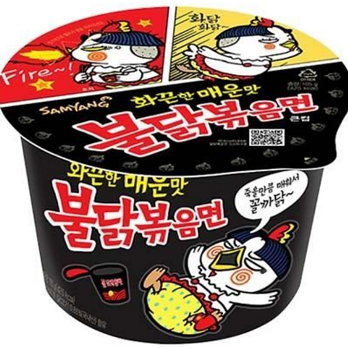 105 g | 삼양 | 불닭볶음면 | Spicy Chicken Roasted Cup Noodles