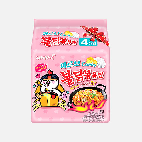 650g 불닭볶음면 까르보/ Hot Chicken Flavour Ramen CARBO (5Pack)
