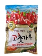 1.36kg/3lbs CJ 고추가루 (김치용)/ GOCHUGARU Korean Red Pepper flake (Coarse)