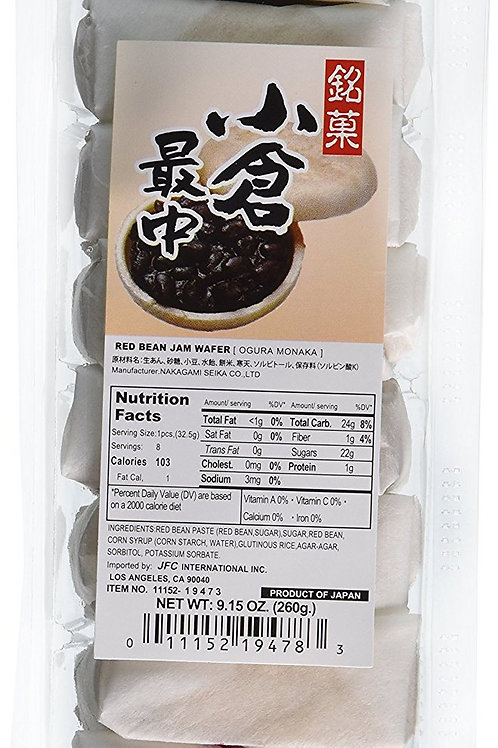 Japanese Red Bean Jam Wafer