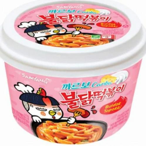 185 g | 삼양 | 까르보 불닭 떡볶이 | Carbo Buldak Topokki Hot Chicken Flavour