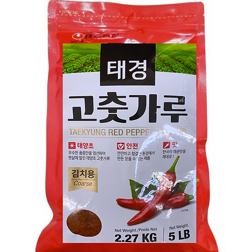 2.27kg/5LB 태경 고추가루(김치용) TAEKYUNG RED PEPPER POWDER COARSE