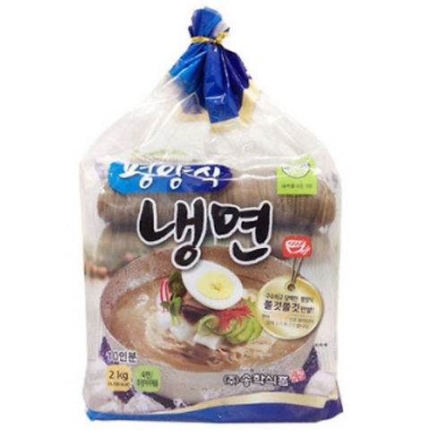 2kg 평양식 냉면  / Korean Style Cold Noodle