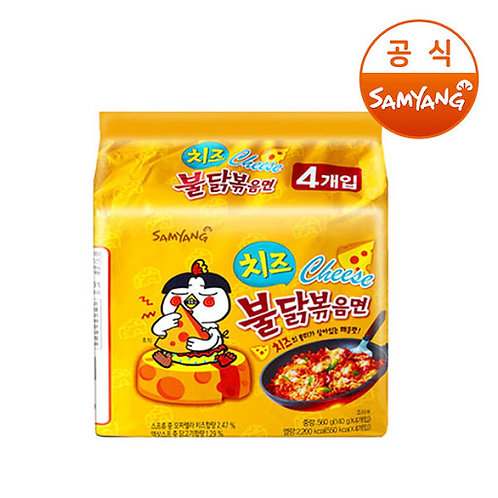700g 치즈 불닭볶음면/ Hot Chicken Flavour Ramen (Cheese) 5Packs
