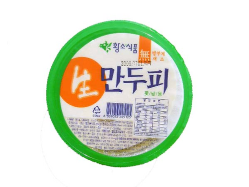 850g 생 만두피 / Dumping Wrappers