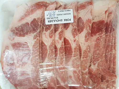 600 g | 목살 | Frozen Sliced Pork Kola Butt