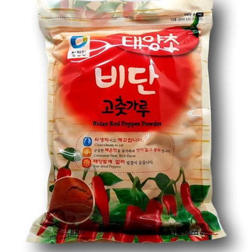 2.27kg 태양초 비단 고추가루 (조미용)/ CJ Korean Bidan Red Pepper Powder (Fine)
