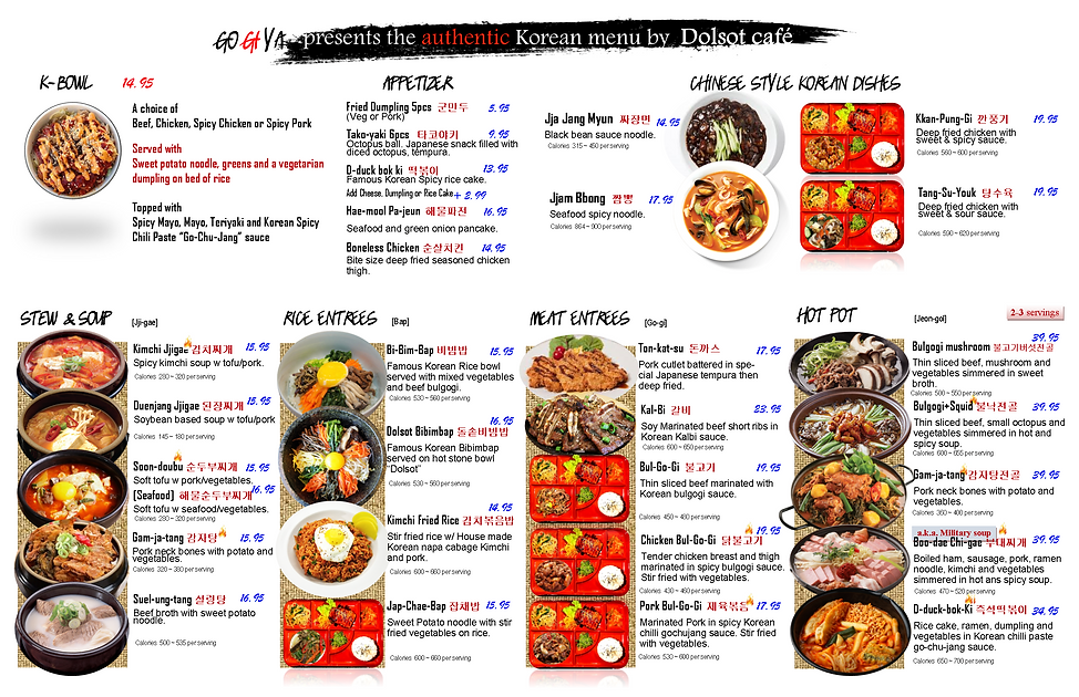 Dolsot Korean menu
