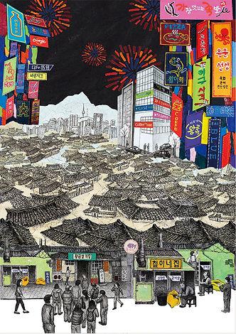 Cheol - E's Trip Poster