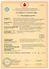 ЩСН_сертификат соотвтетвия пожарной без