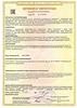 Сертификат НКУ 2020-2025-1.png