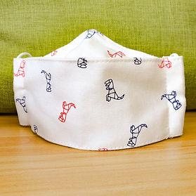 Children's Boat Mask - Origami Dino Design - White - Front View