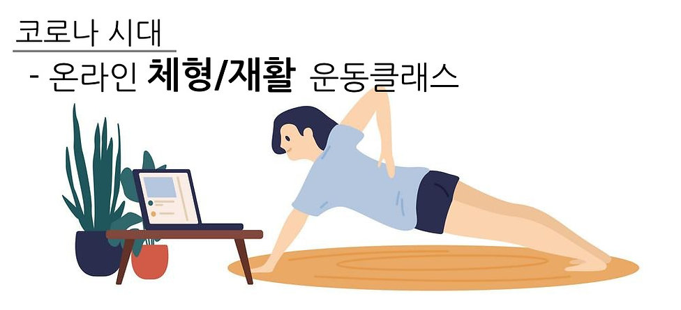 active-woman-training-at-home-watching-t