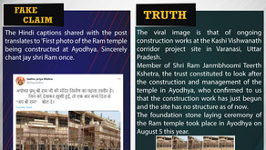 Fake News #F192 - Image of Under-Construction Ram Temple In Ayodhya