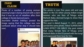 Fake News #F190 - Female students wear lungis after Kerala college banned jeans