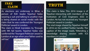Fake News #F197 - Tejashwi Yadav received 'Youngest Politician' award in London