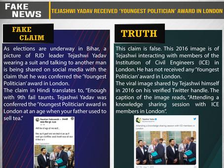 Fake News #F197 - Tejashwi Yadav received 'Youngest Politician' award in London