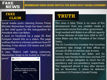Fake News #F198 - Manmohan Singh Being Invited For Biden oath taking ceremony