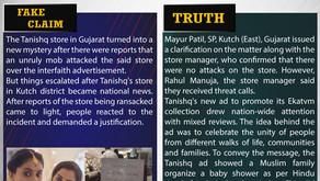 Fake News #F181 - Tanishq store in Gujarat  attacked