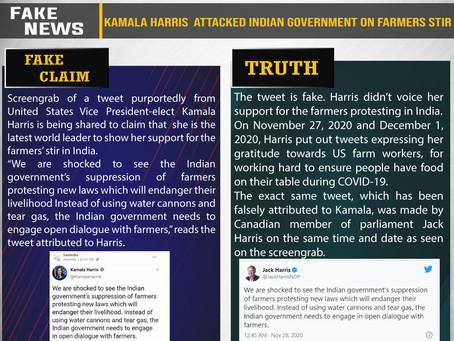 Fake News #F211 - Kamala Harris  attacked Indian government on farmers stir