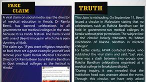Fake News #F176 -  Kerala banned Raksha Bandhan celebrations in medical colleges