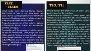Fake News #F185 - Jama Masjid Issued A Fatwa Against Tanishq