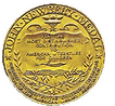 Newbery Medal.PNG