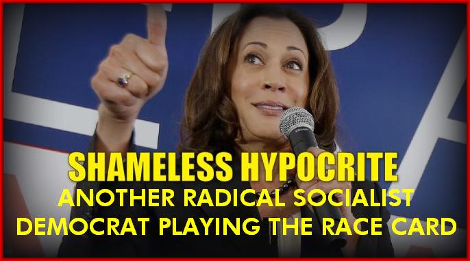 Shameless Hippocrite