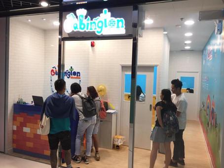 FUN DAY at Tsuen Wan West