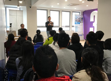 P.1 Seminar in Kowloon City Branch