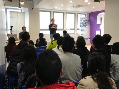 P.1 Seminar in Kowloon City Branch