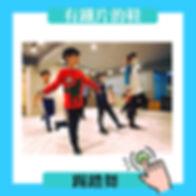 踢踏舞.jpg