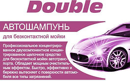 Double-1.jpg