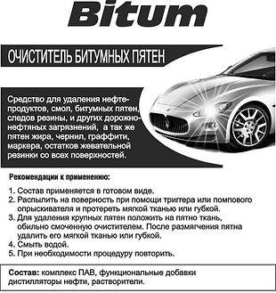 Bitum.jpg
