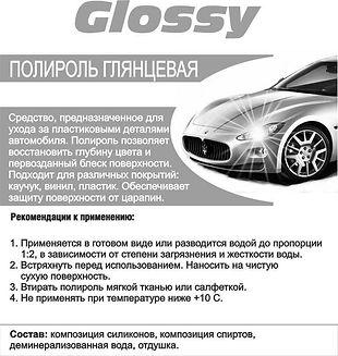 Glossy.jpg