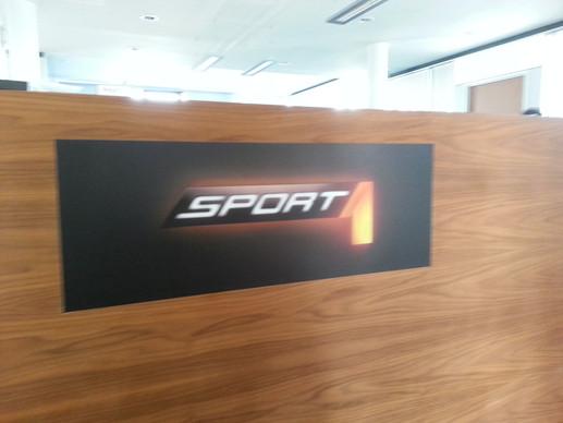 Schild für den Innenraum bei Sport 1