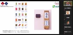 研究成果報告会淺羽教授研究発表