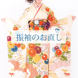 price-img-furisode.png