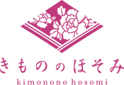 logo-hosomi-a.png