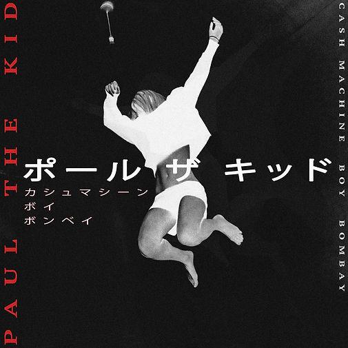 PUNK EP ALBUM ART BLACKED.jpg