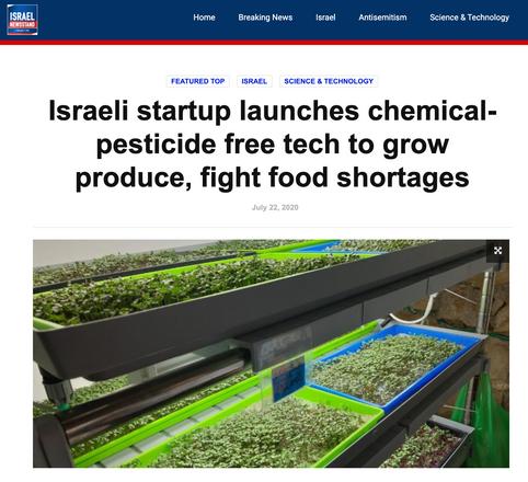Israel Newstand